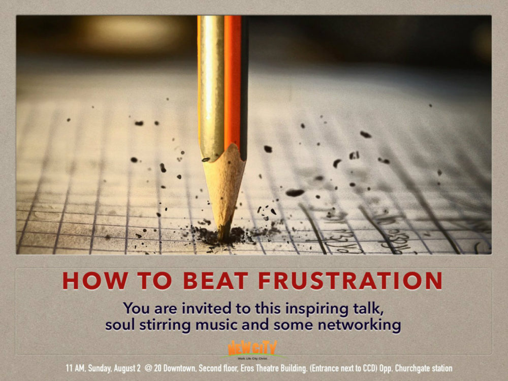 How to beat frustration - Ajitha Anand Image